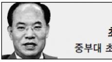 <객원칼럼> 장지연선생 서훈 누구 마음대로 취소했나