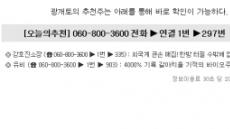 적정가 3만원 불구 현 3천원대 초대박주 탄생!