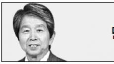 <경제광장> 한국 증시여, 사다리 걷어차라