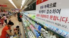 물량부족 여전…유제품값 '들먹'