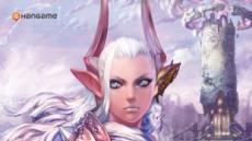 MMORPG '테라' 18일 부터 日 정식 서비스 돌입