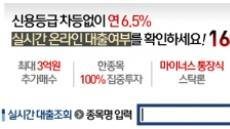 [증권정보]한국증시는 여전히 매력적!