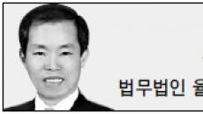 <헤럴드 포럼> 자본시장법상 불공정거래 규제 강화