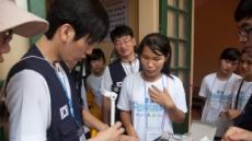 효성 해외봉사단, '글로벌 기술나눔' 한창