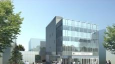 BMW, 송파서비스센터 새단장