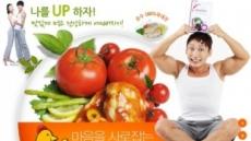 이승윤, '헬스닭' 론칭…'허닭' 도전장?
