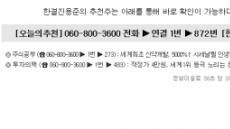 9월 최고의 폭등시세 준비된 1급재료 긴급공개!