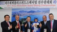하나금융, 여수 선수권대회 후원