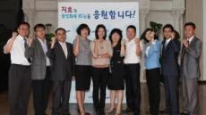탈런트 송지효, 보험설계사 1일 현장체험