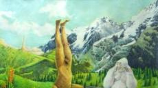 비평적 관점 견지한 미술가들,난지도에 '꿈'을 펼치다
