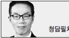 <헤럴드 포럼> 배우 신은경과 재클린