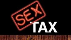 독일 성 접대부들 '섹스稅'내시오!