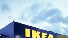 '이케아'(IKEA)의 통큰 기부...UNHCR에 670억원 규모