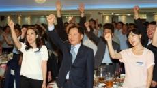 신한은행, 전직원 참여한 '호프데이' 행사 가져