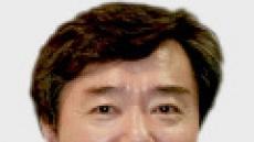 이호재회장,일본서 환수해온 서예 탁본 등 예술의전당에 기증