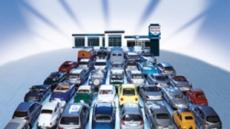 창립 90주년 보쉬카서비스, 추석맞이 차량 무상점검