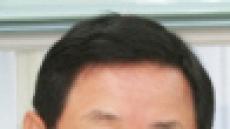 가톨릭대학교 서울성모병원 황태곤 신임 병원장 취임