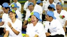한국도 '그레이 쇼크' 발등의 불…노후대책 지금도 늦다