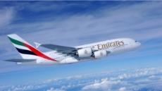 에미레이트항공, 가을맞아 중동행 운임 최대 15% 할인