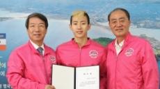 2PM 출신 박재범 제주7대 자연경관 선정 홍보대사