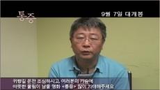 '통증' 곽경택 감독-권상우, 추석맞이 인사 전해
