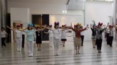 환자위해 춤춘 의사들 사연은?