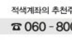 『2,000% 급등 임박』 PER 3배 절대 저평가 + 세력 매집 종료!