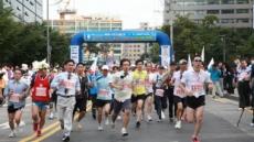 구로 넥타이마라톤 대회 오는 30일 개최