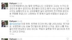 """김수현 작가 """"이경영 사건과 고대 성추행 사건은 다르다"""""""