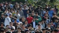 <포토뉴스> SSAT 마친 취업준비생들, '홀가분한 마음'