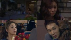 류진-김소은 커플 앞에 놓은 '장애물'은?