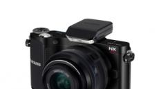 삼성 'NX시리즈'로 미러리스 카메라 지존 수성 나섰다