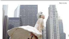 메릴린 먼로의 굴욕?…동상에 또 페인트 세례
