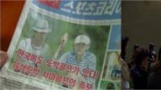 '버디버디' 유이,프로 골퍼 데뷔하자마자 박탈? '고생 끝에 고생'