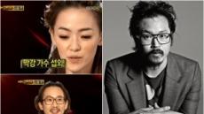 '자우림' 듀엣 파트너 백현진은 누구? 궁금증 폭발