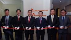 SK증권, 홍콩 자산운용사 오픈행사 가져