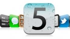 애플, 아이폰4S 배터리 문제 인정…해법은?