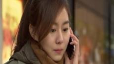 '버디버디'유이, 사랑앓이 후 '폭풍눈물'