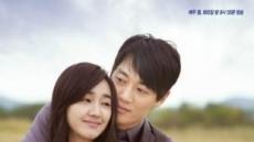'김수현 通했나''..천일의 약속', 2회만에 월화극 1위