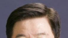 한국발명진흥회 신임회장에 김광림 의원 취임