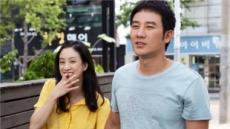 엄태웅-정려원 '네버엔딩 스토리', 크랭크업 '후반작업 돌입'