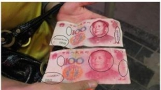 ATM서 뽑은 돈이 '위조지폐'