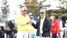 '차가운 바람 속에 피어난 골프의 꿈' 프로선수가 함께한 지적장애인 학생 골프대회