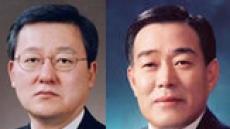 홍성우 지경부 장관, 어청수 경호처장