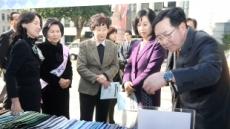 중기중앙회 불우이웃 돕기 '사랑나눔 바자회'