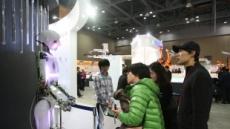 지능형 서비스 로봇 봇물, '특화'만이 생존요건