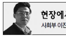 <현장에서>서민과 함께한 시장 '원순씨' 의 하루