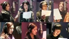 '세계 당뇨병의 날' 스타들 목소리 기부