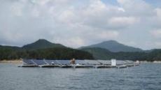 댐 호수 수면을 활용한 수상태양광 발전 개시... 댐 호수를 이용한 무공해 청정에너지 생산은 세계 최초