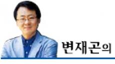 <변재곤의 스포츠오딧세이> 박영석과 '코리아 新루트'
